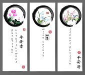Banners with flowers in oriental style