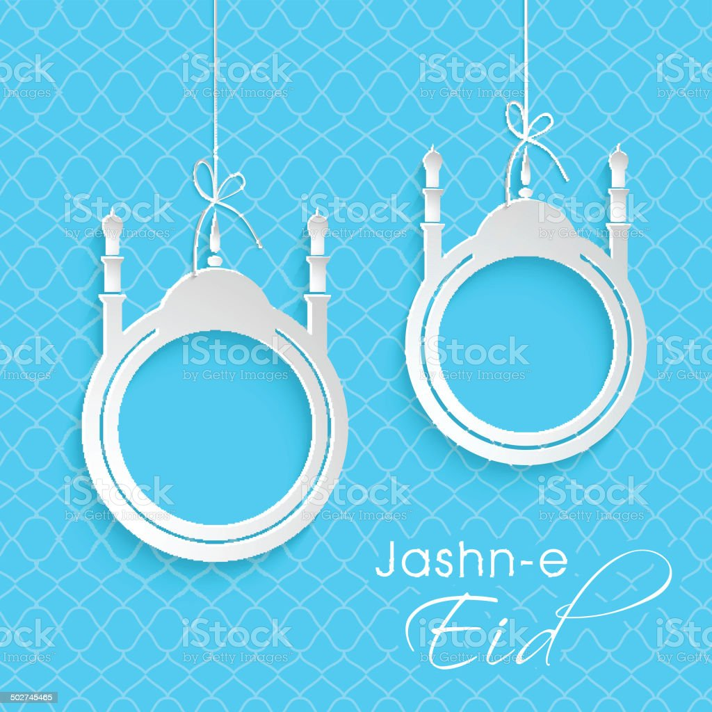Beautiful Eid mubarak hanging stiicky design. royalty-free stock vector art