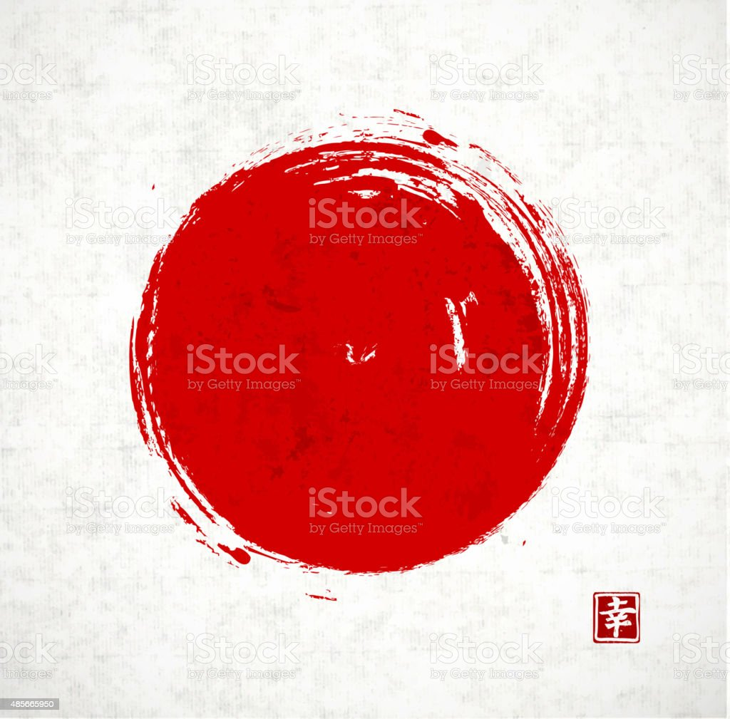 Big red grunge circle on white background. vector art illustration