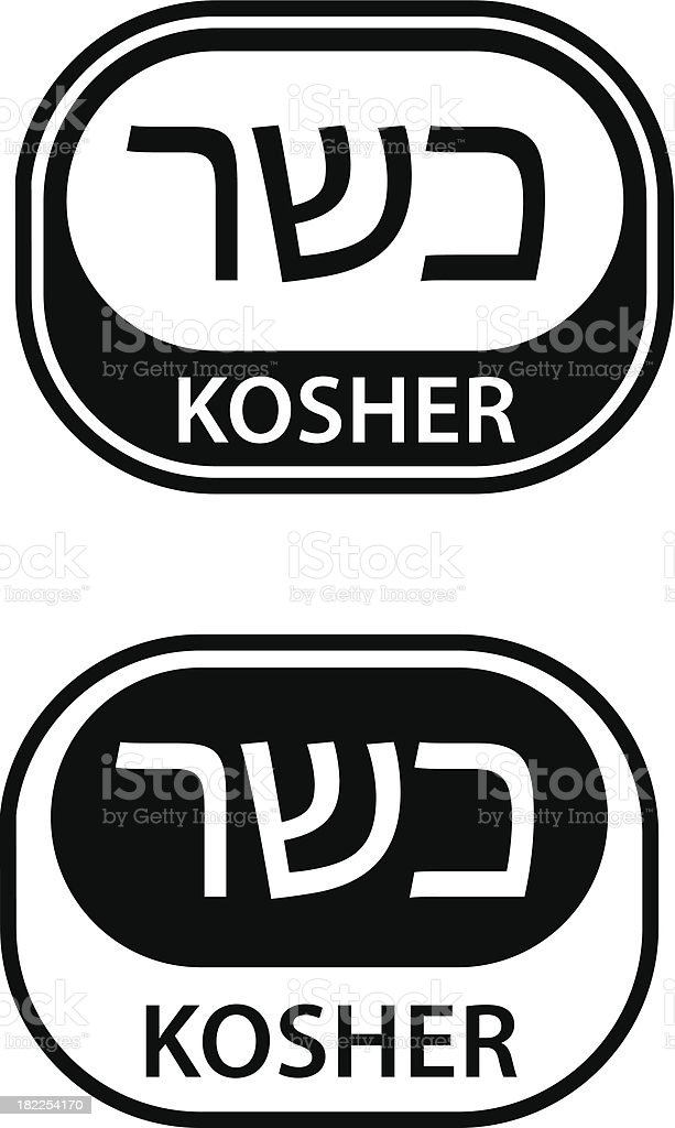 Black and white images of a kosher food label royalty-free stock vector art