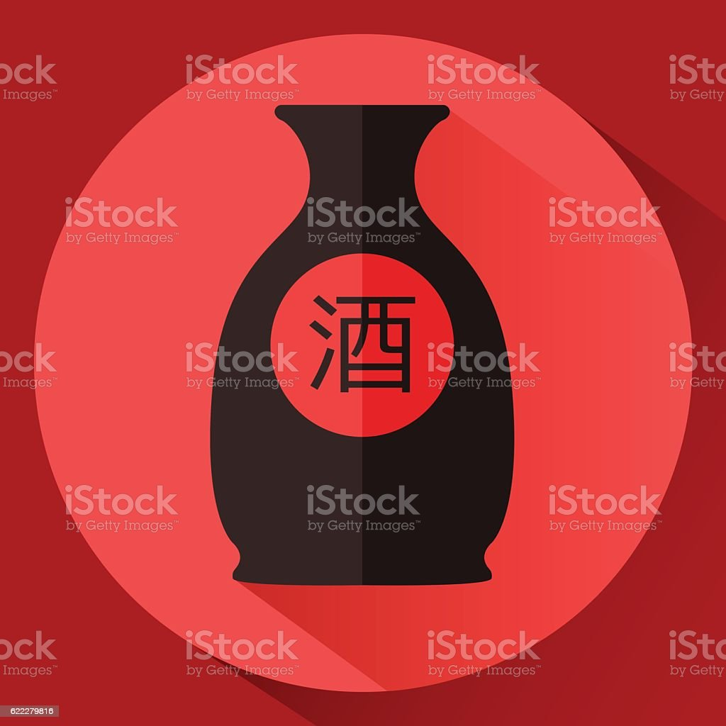 Bottle of sake. Vector illustration. Translation hieroglyph: sake. vector art illustration
