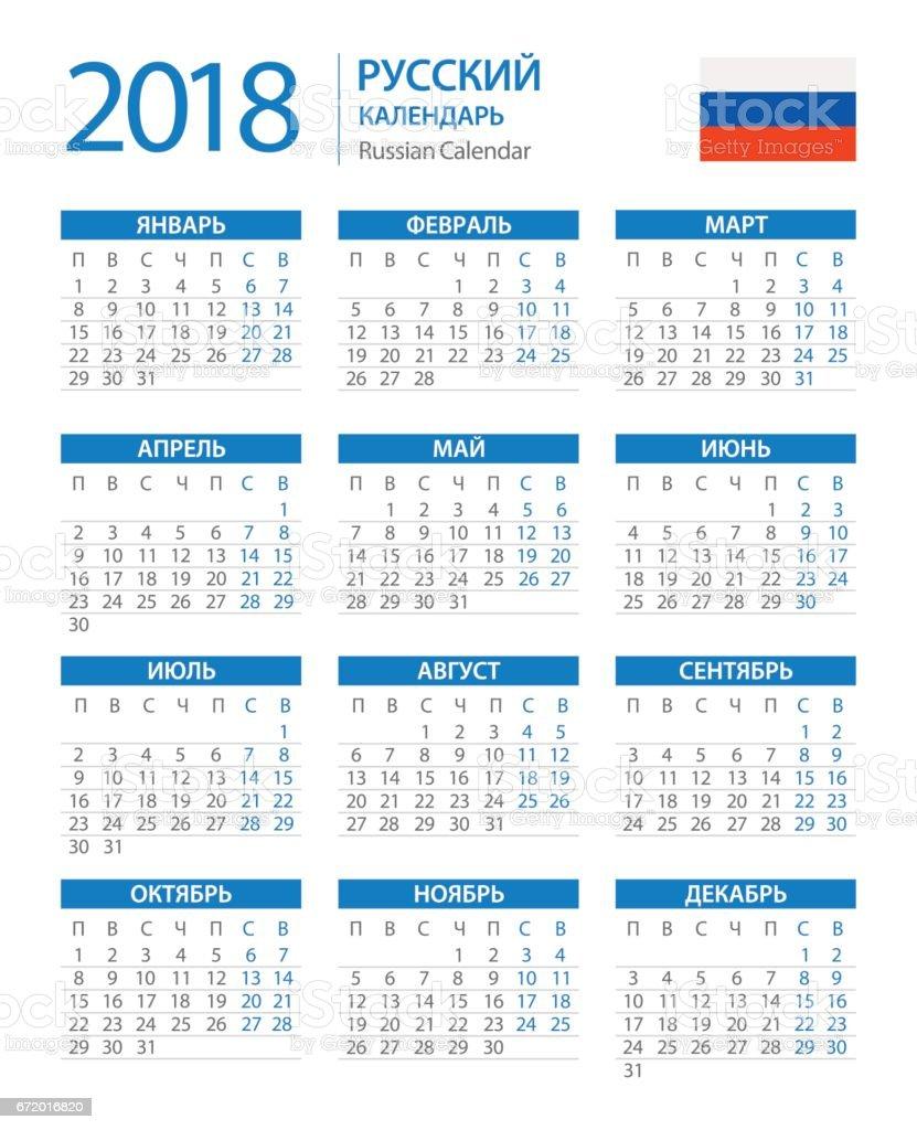 Calendar 2018 Vertical Blue Russian Version stock vector