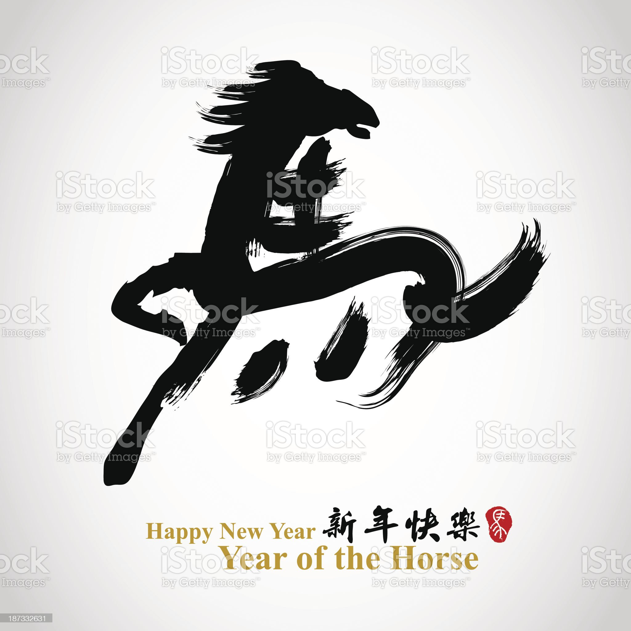 Calligraphy design for Year of the Horse royalty-free stock vector art