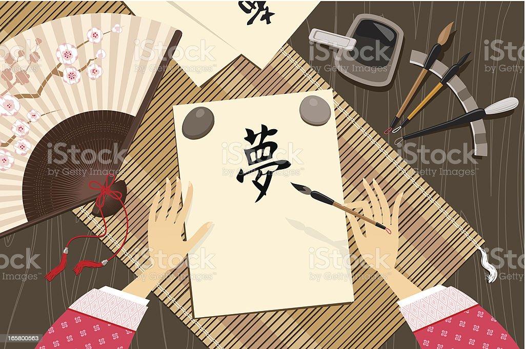 Calligraphy vector art illustration