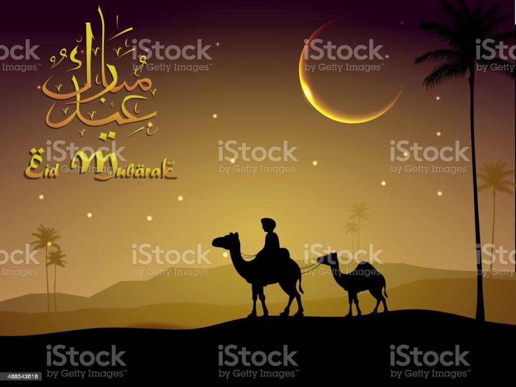 Camel walks through the desert in evening vector art illustration