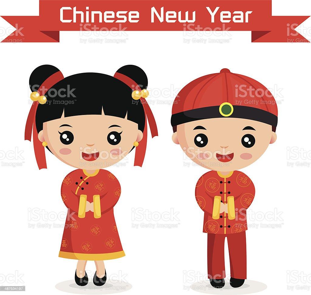 Cartoon Chinese Kids vector art illustration
