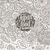 Cartoon doodles Japan food illustration.