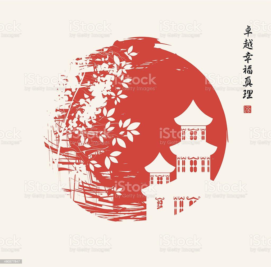 cherry blossoms vector art illustration