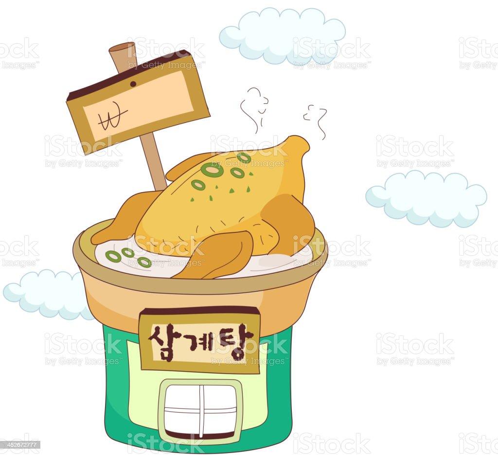 chiken store vector art illustration