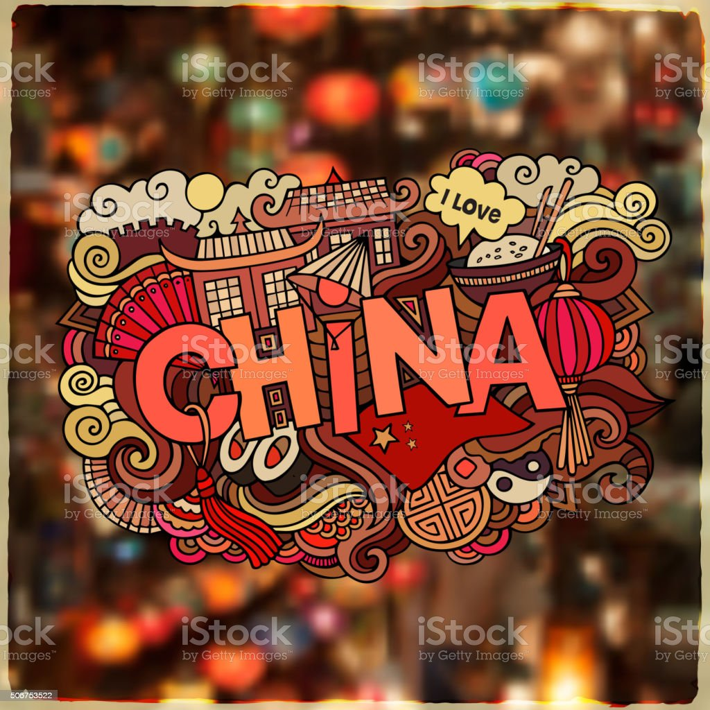 China country hand lettering and doodles elements vector art illustration