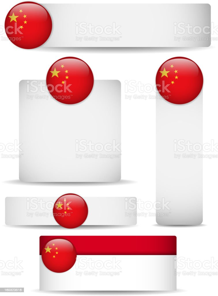 China Country Set of Banners royalty-free stock vector art