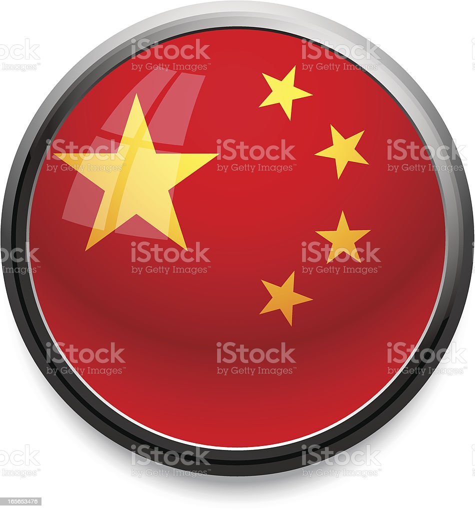 China - flag icon royalty-free stock vector art