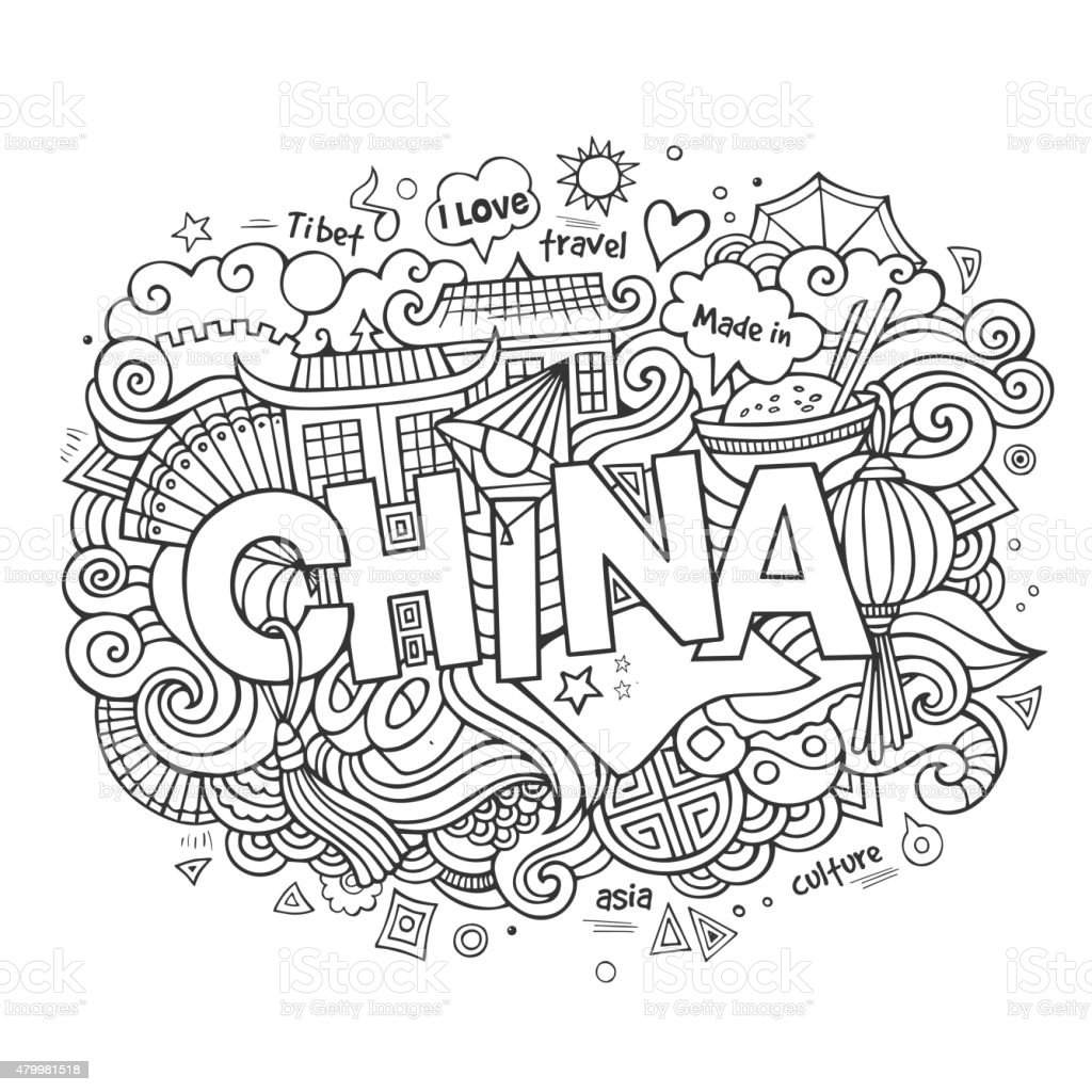 China hand lettering and doodles elements background vector art illustration