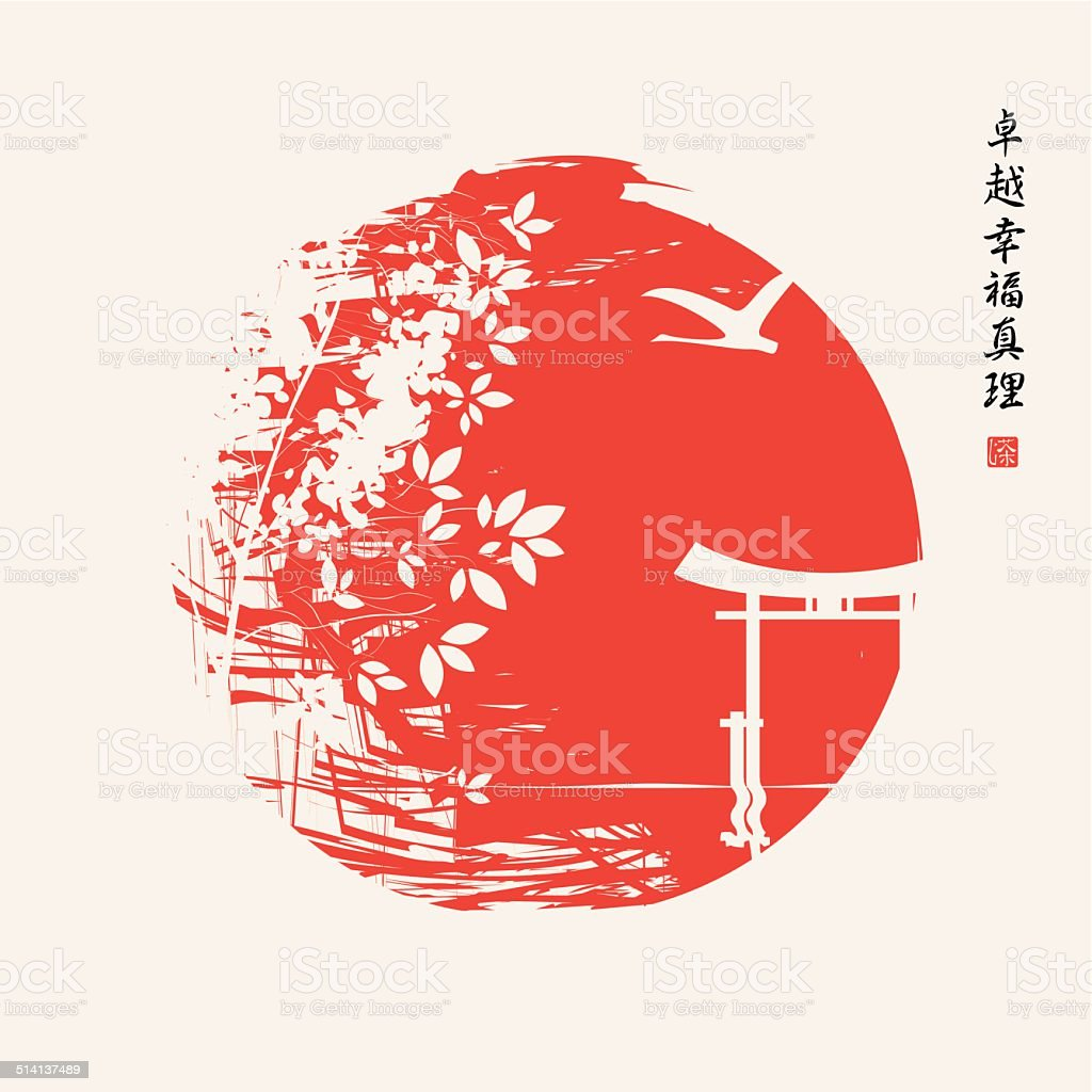 China lake vector art illustration