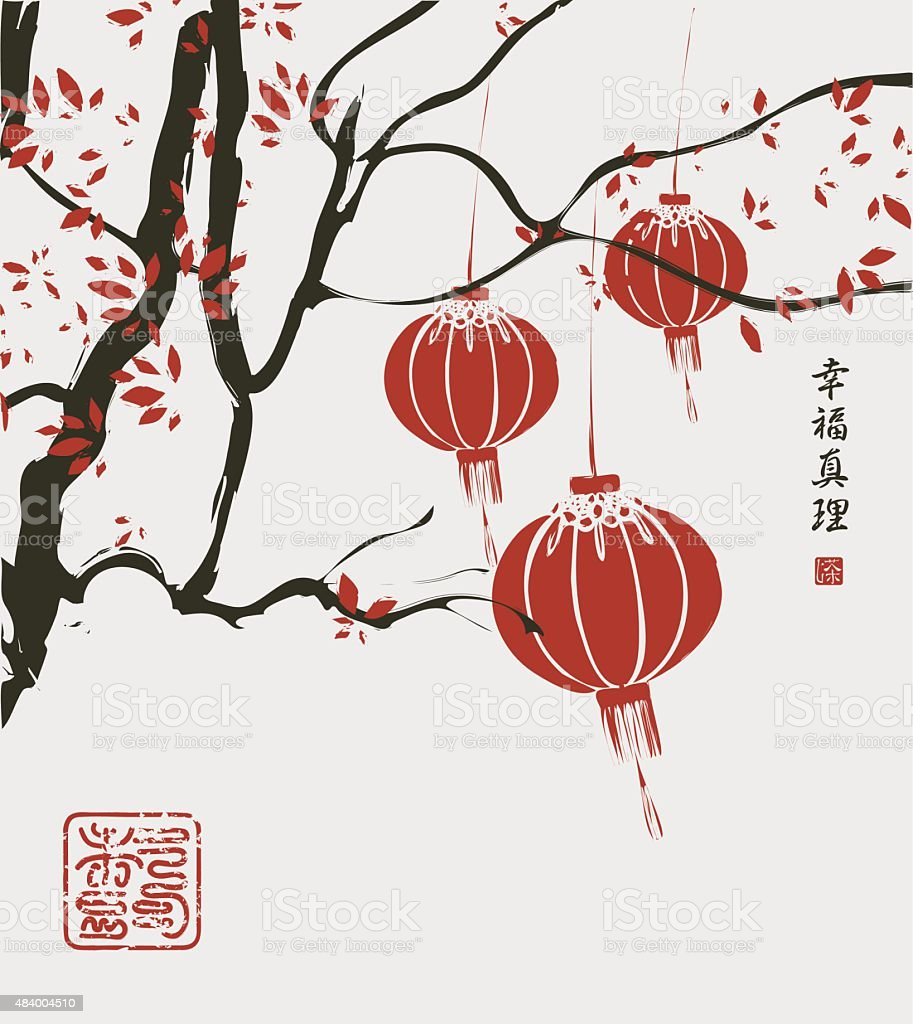 China lantern vector art illustration