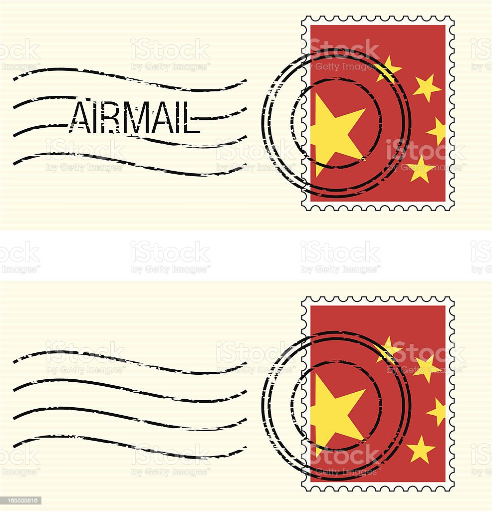 China Stamp royalty-free stock vector art