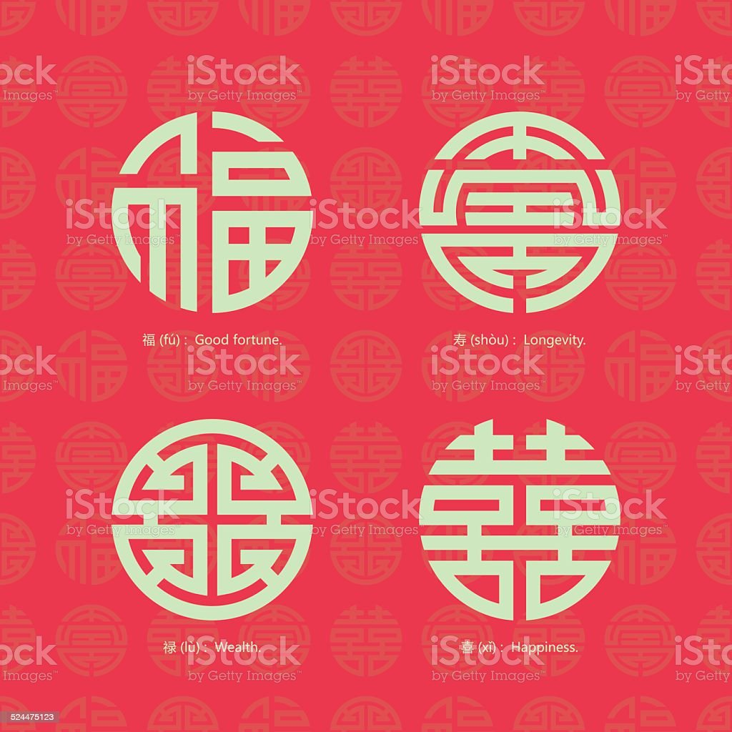 China traditional auspicious symbols and seamless background vector art illustration