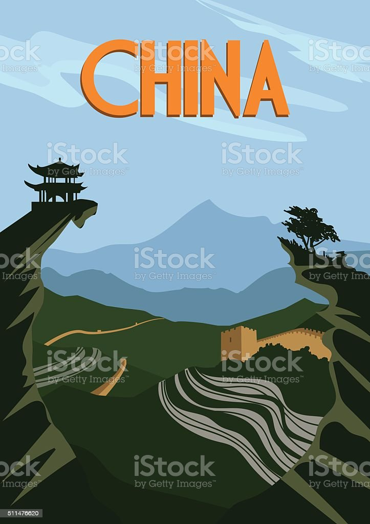 China travel poster. Chinese traditional landscape of rice fields. Vector vector art illustration