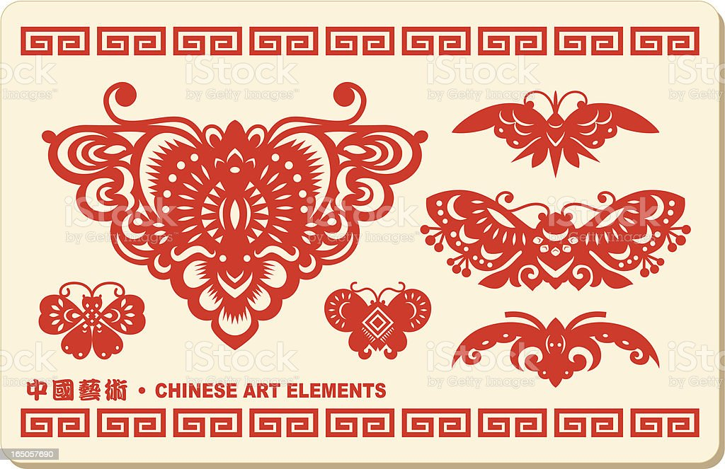 Chinese Art Elements - Butterfly royalty-free stock vector art