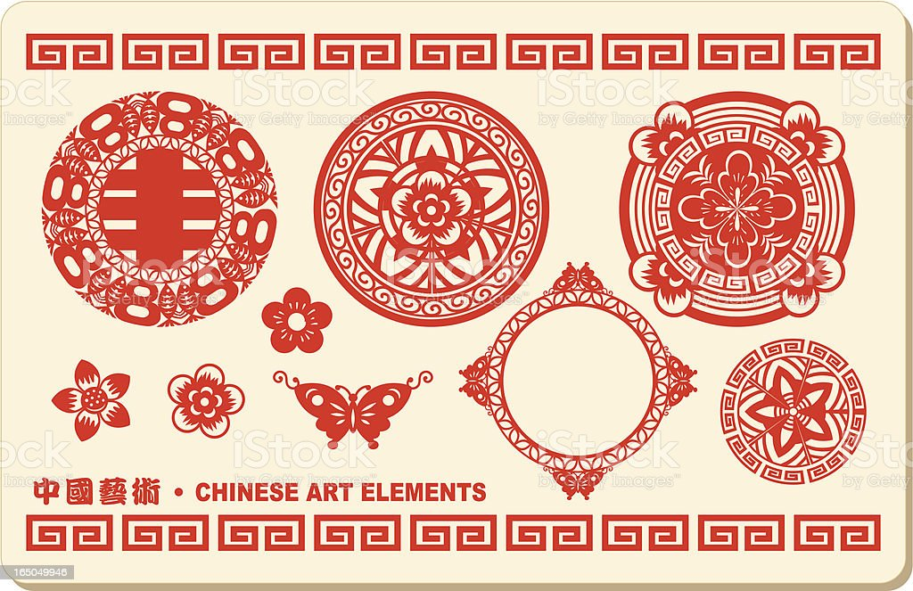 Chinese Art Elements vector art illustration