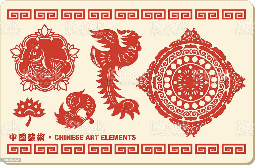 Chinese Art Elements royalty-free stock vector art