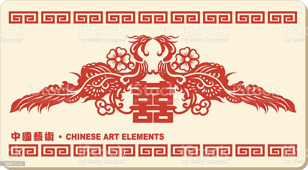 Chinese Art for Wedding Celebration royalty-free stock vector art