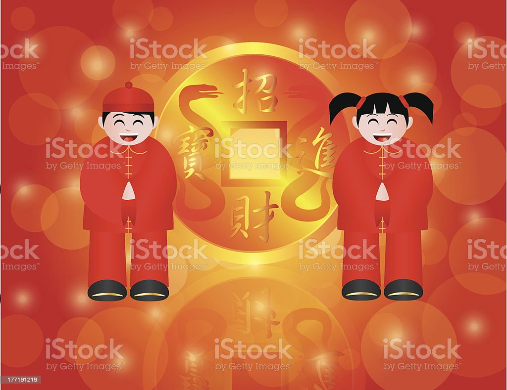 Chinese Boy and Girl with Gold Snake Coin Vector Illustration royalty-free stock vector art