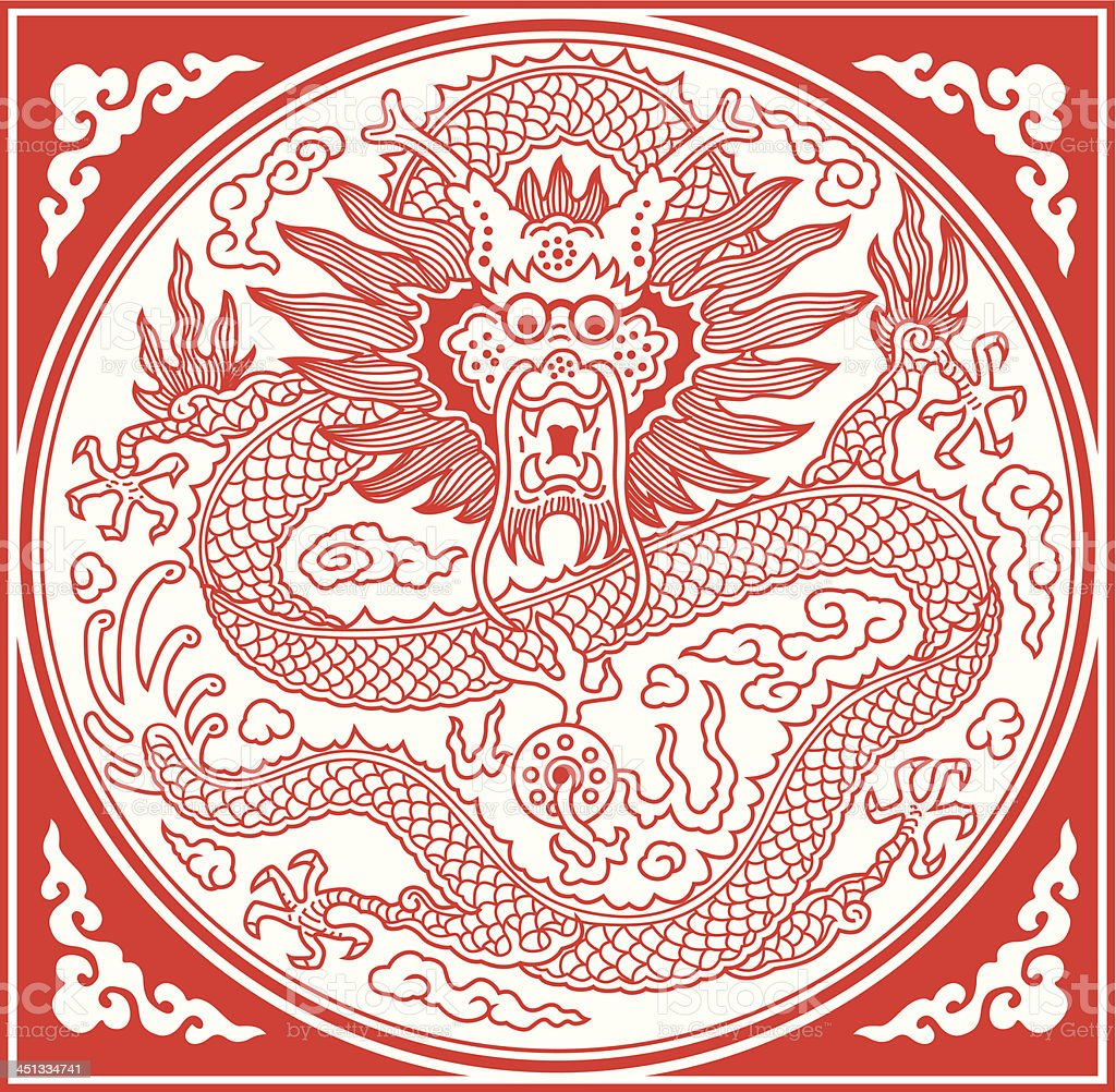 Chinese Dragon Pattern royalty-free stock vector art