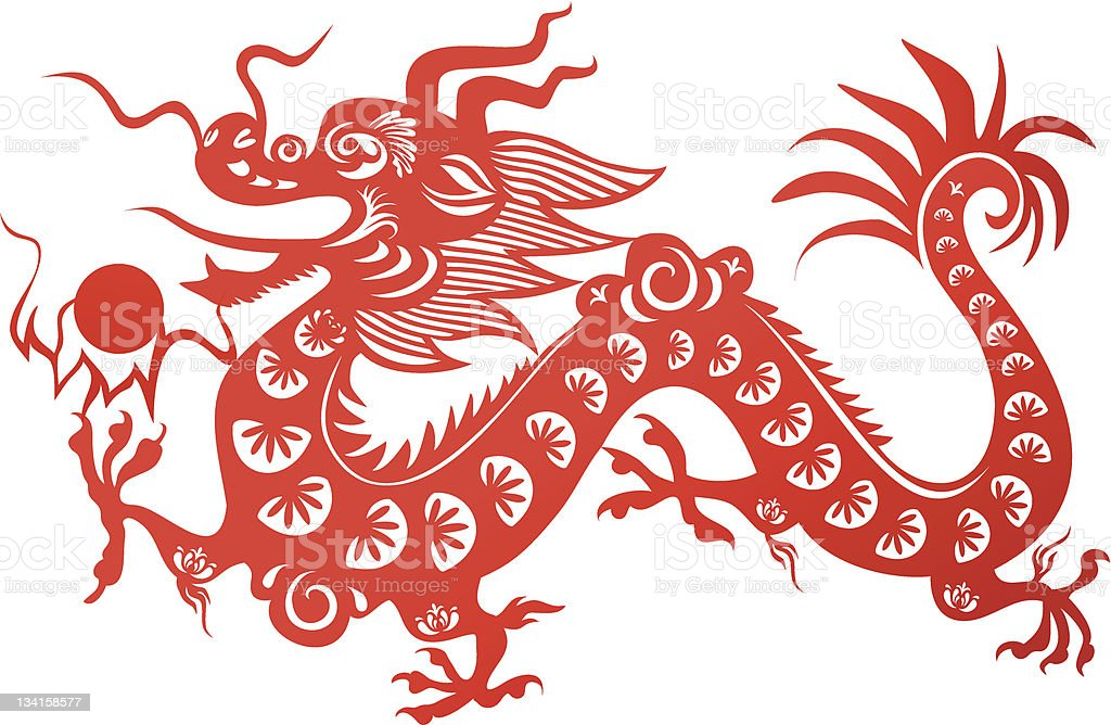 Chinese dragon royalty-free stock vector art