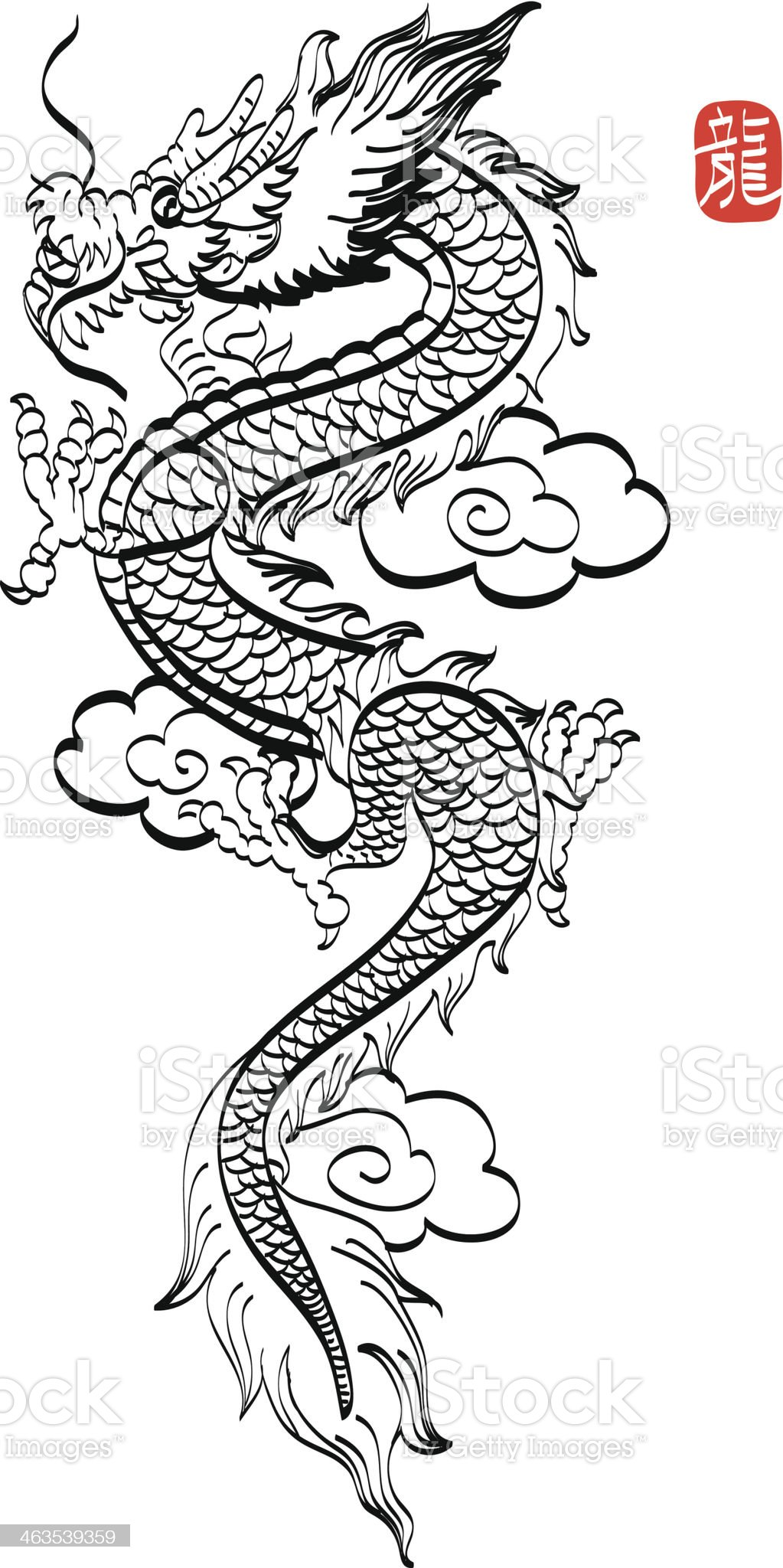 chinese Dragon royalty-free stock vector art