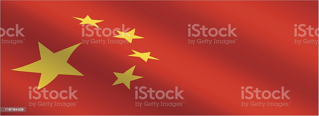 Chinese Flag Flowing in the Wind royalty-free stock vector art