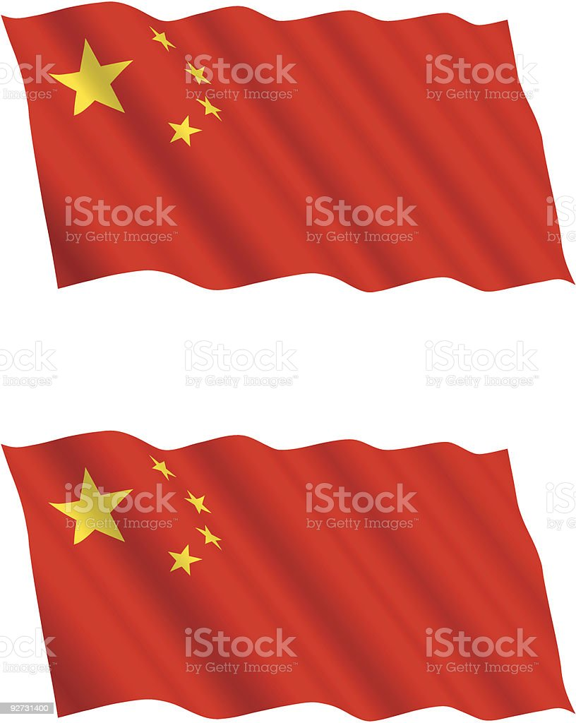 Chinese Flag Flying in the Wind vector art illustration