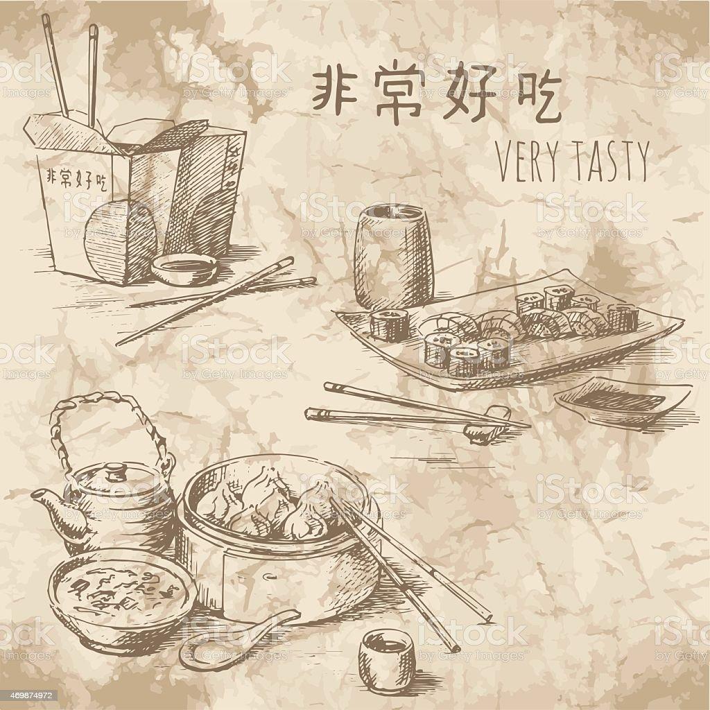 Chinese food drawings. ?ž???????ƒ - very tasty vector art illustration
