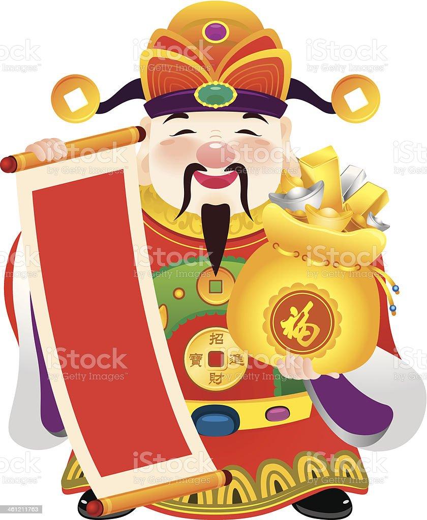 Chinese god of prosperity design illustration vector art illustration