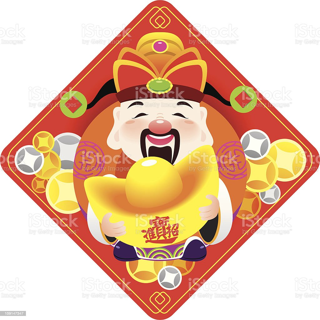 Chinese god of prosperity holds the golden ingots royalty-free stock vector art