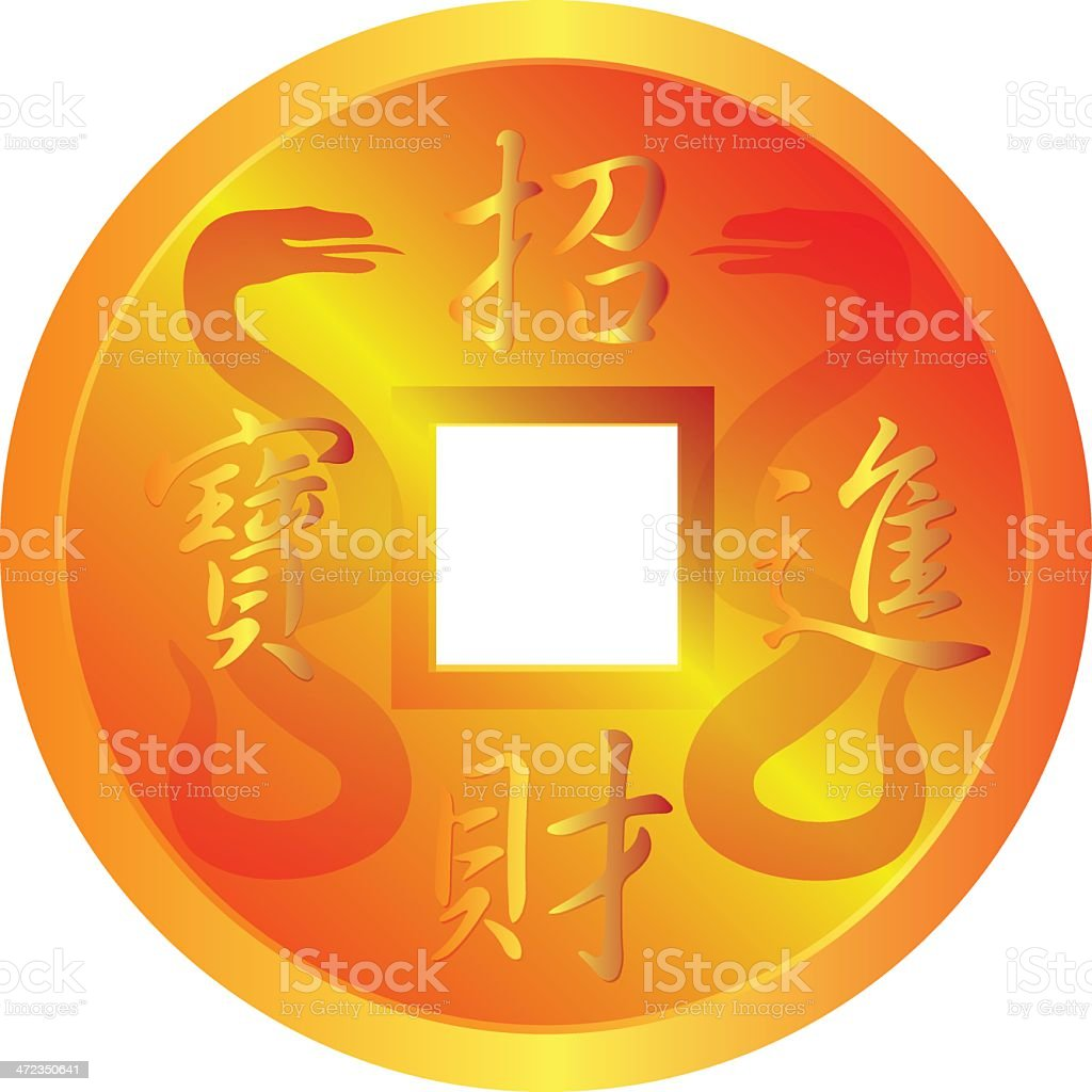 Chinese Gold Coin with Snake Symbols Vector Illustration royalty-free stock vector art