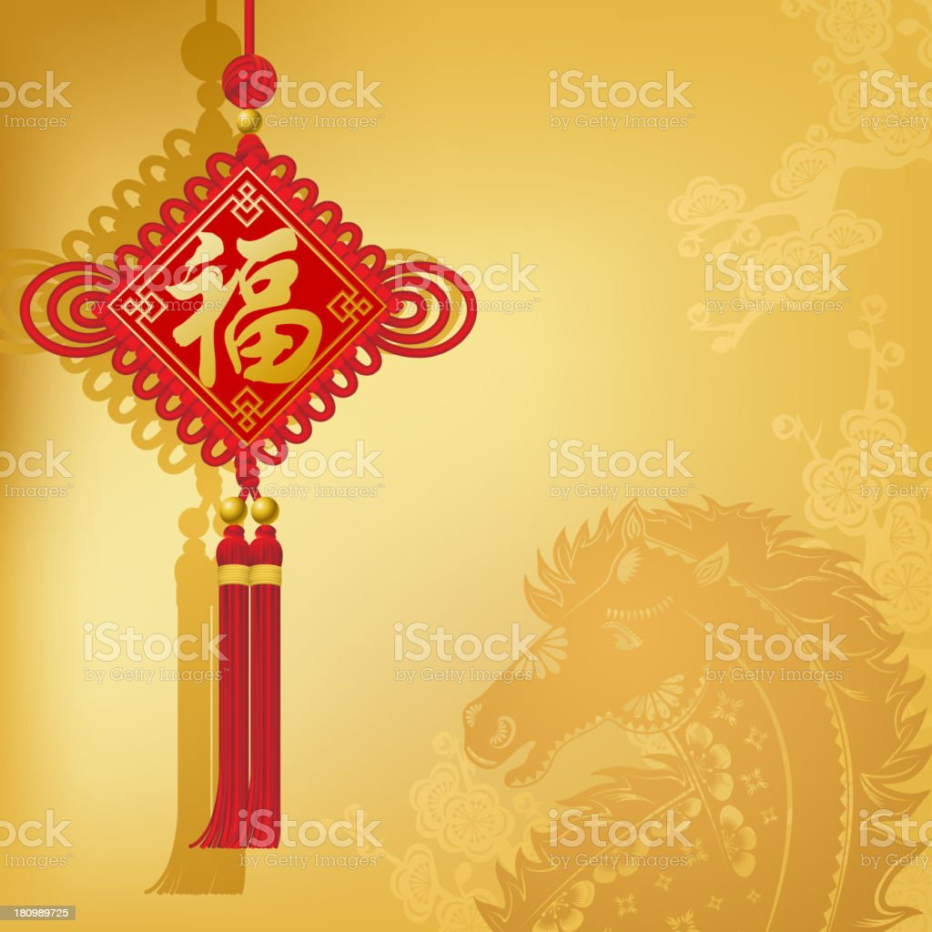 Chinese Good Fortune Knot and Horse Paper-cut Art royalty-free stock vector art