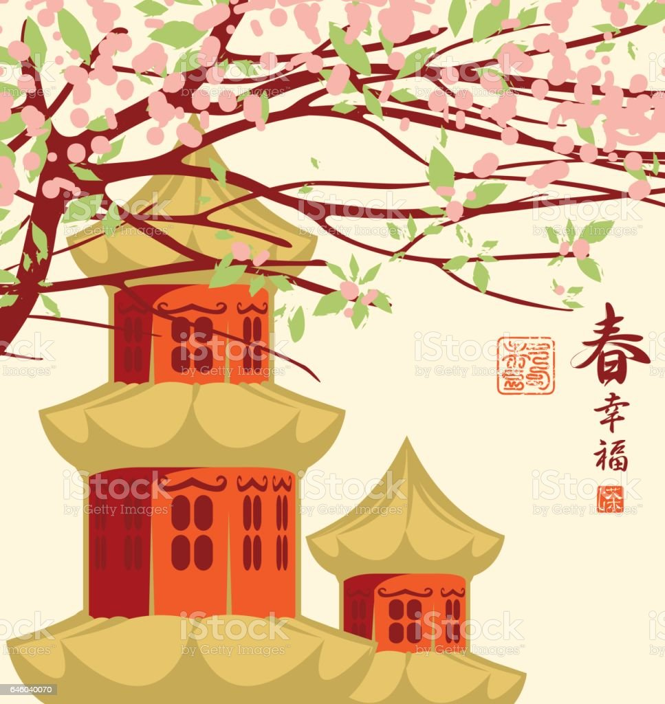 Chinese landscape with branches vector art illustration