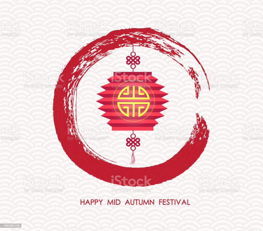 Chinese lantern festival message paint brush circle design vector art illustration
