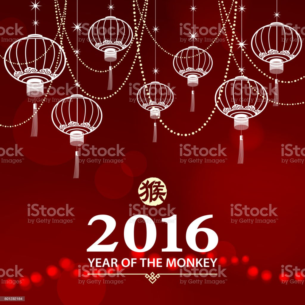 Chinese lantern graphic elements vector art illustration