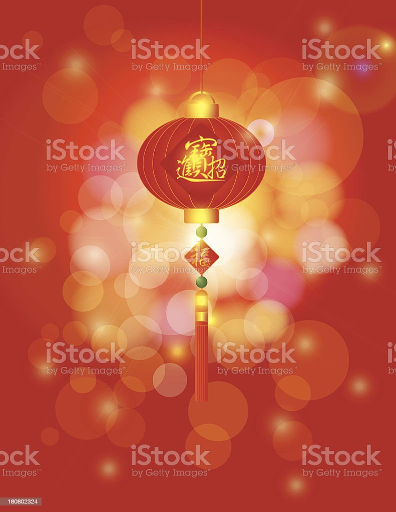Chinese Lantern with Bringing Wealth Text Vector Illustration royalty-free stock vector art