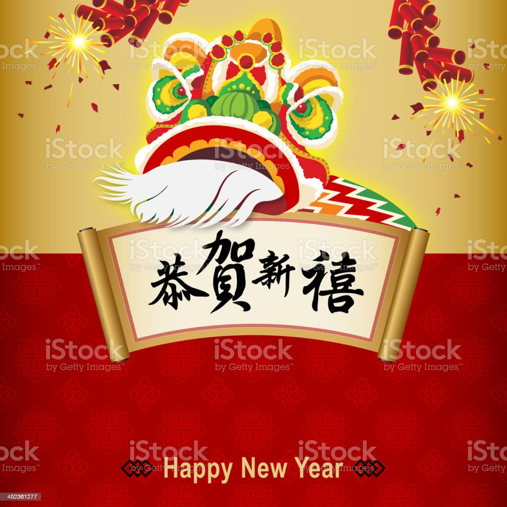 Chinese Lion Dance illustration for New Years vector art illustration
