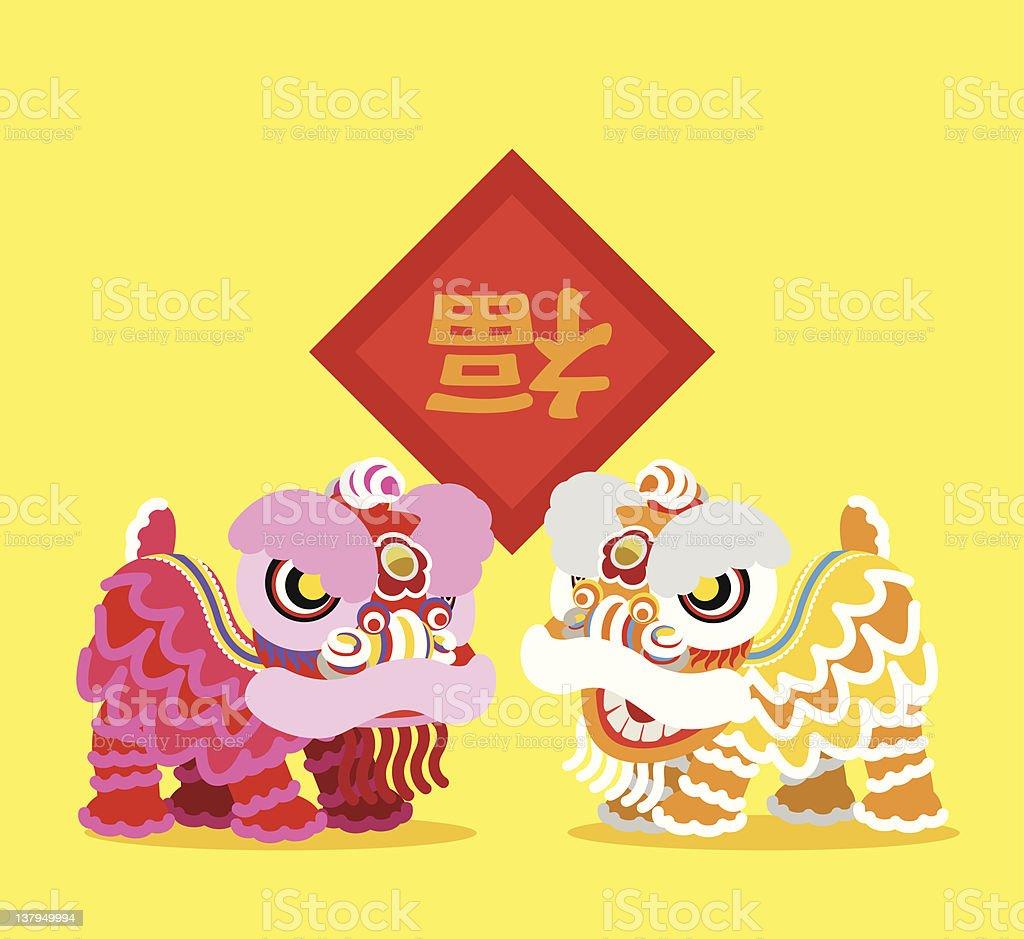 Chinese Lion Dancing vector art illustration