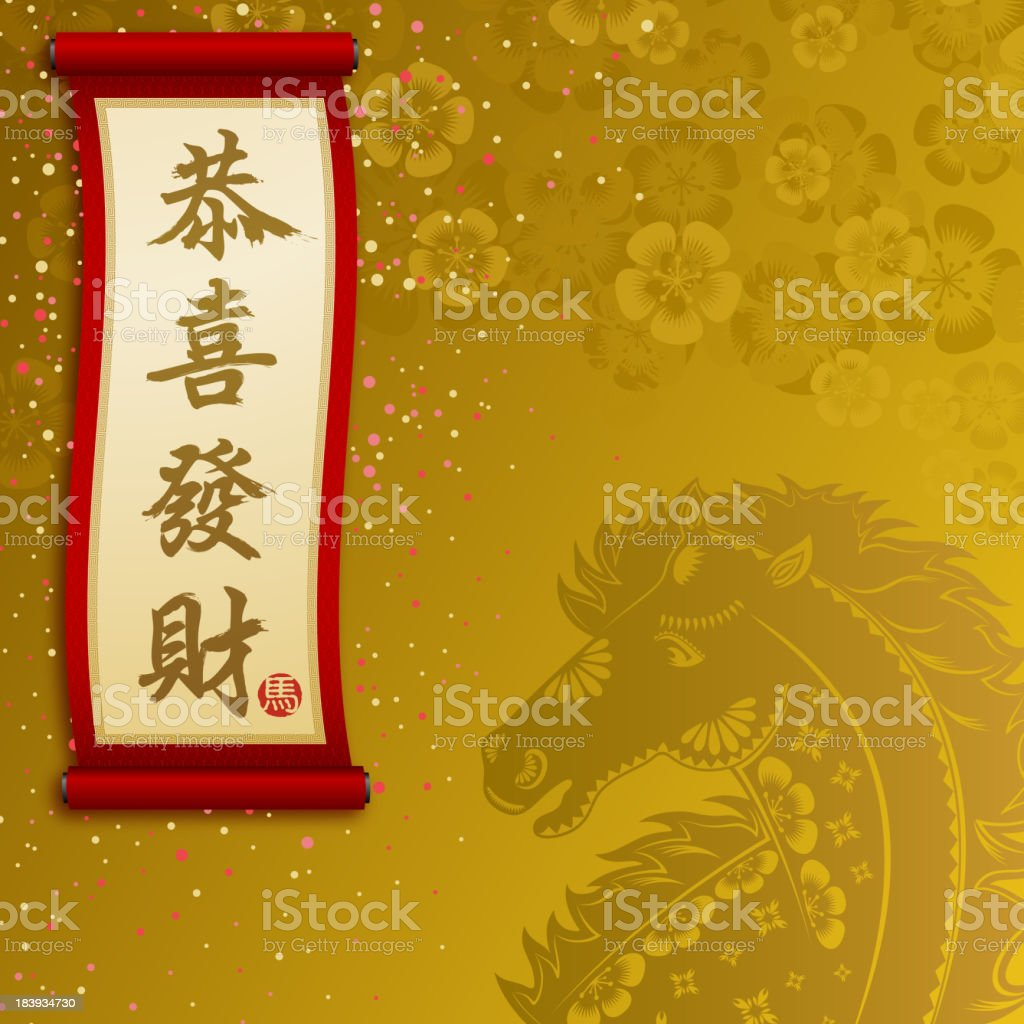Horse and Scroll Background vector art illustration