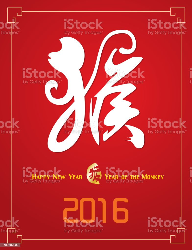 Chinese monkey year 2016 vector art illustration