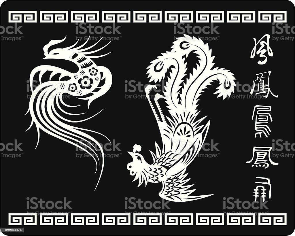 Chinese Mystical Bird (Phoenix) vector art illustration