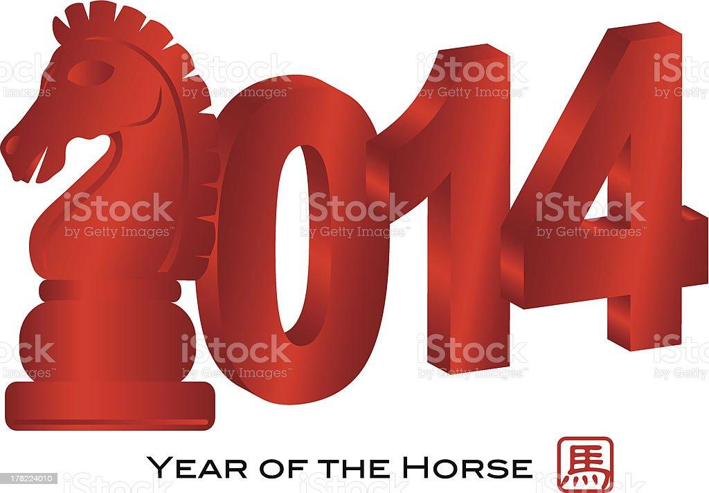 Chinese New Year 2014 Horse 3D Vector Illusrtation royalty-free stock vector art