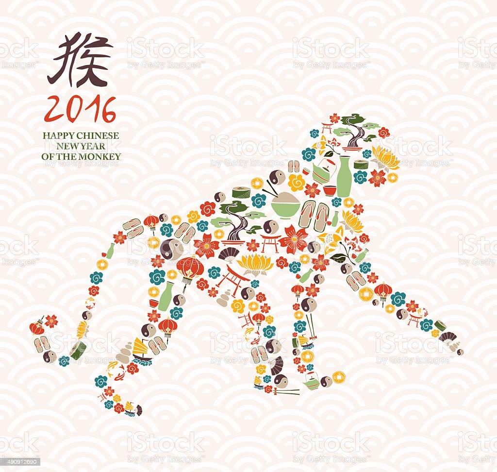 Chinese new year 2016 monkey china icon ape vector art illustration
