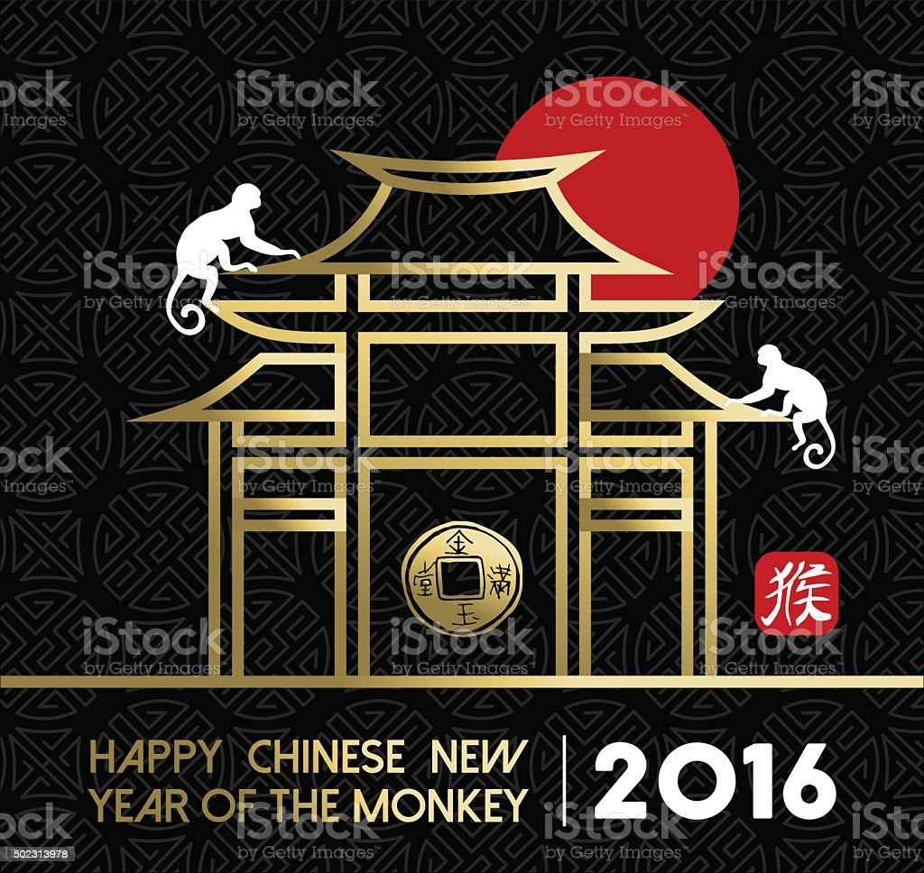 Chinese new year 2016 monkey temple traditional vector art illustration