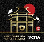 Chinese new year 2016 monkey temple traditional